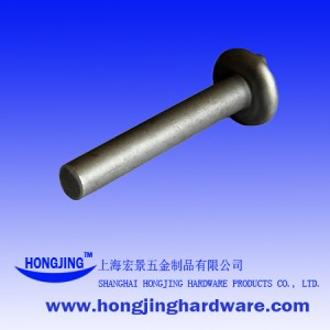 Forging Product